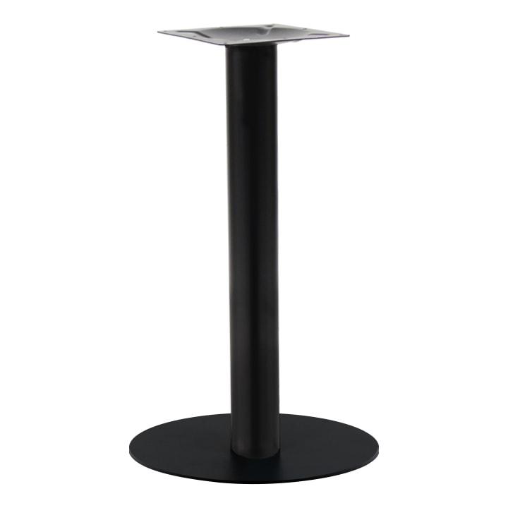 Designer Series Disc Table Base